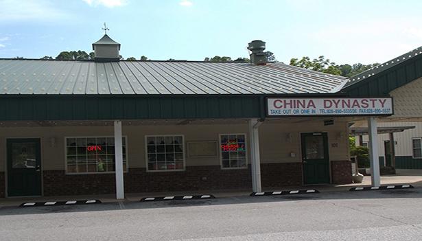 Dining Visitors Information Center Hendersonville Nc